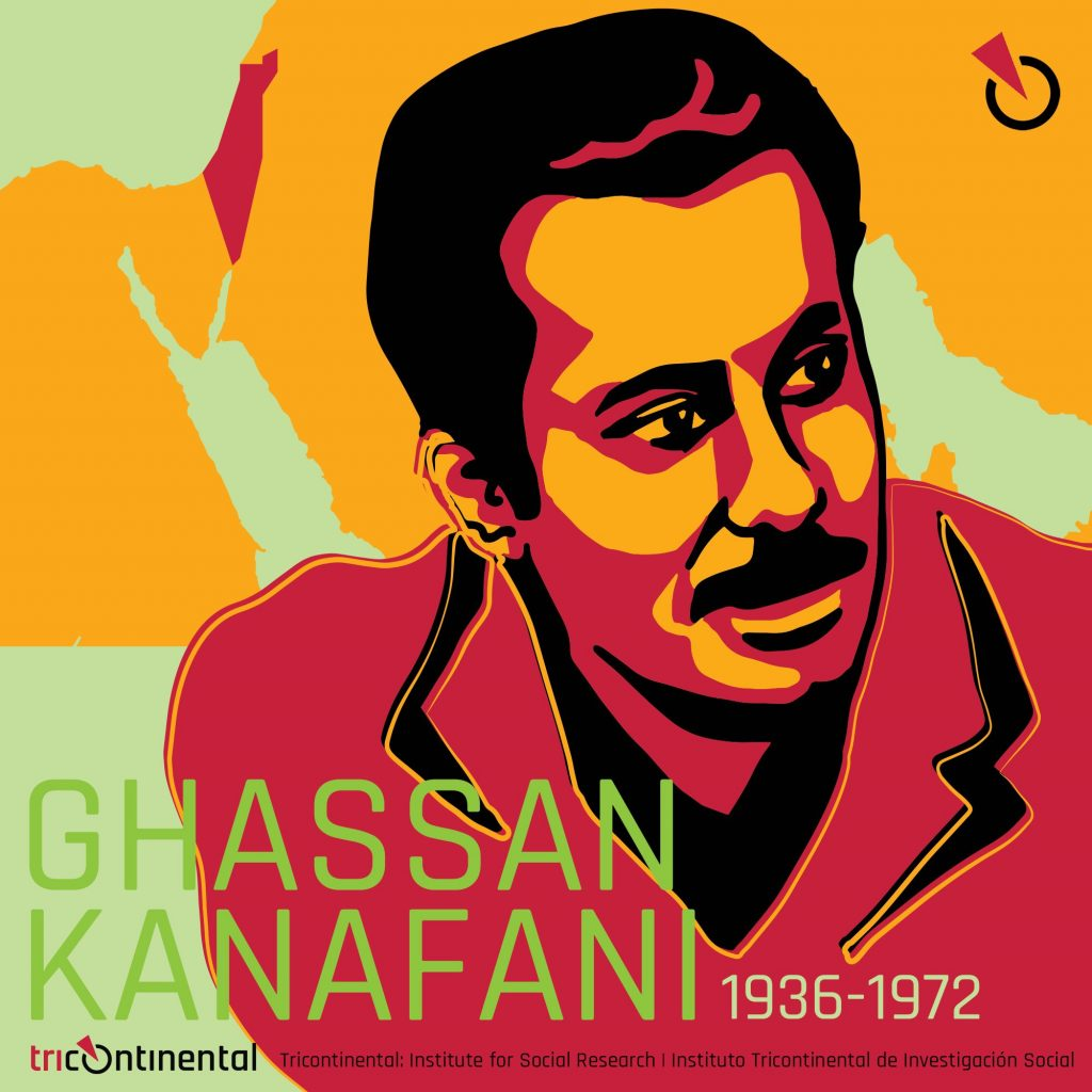 Ghassan Kanafani (TBT)