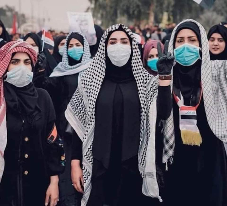Female students protests at Kufa University, Iraq