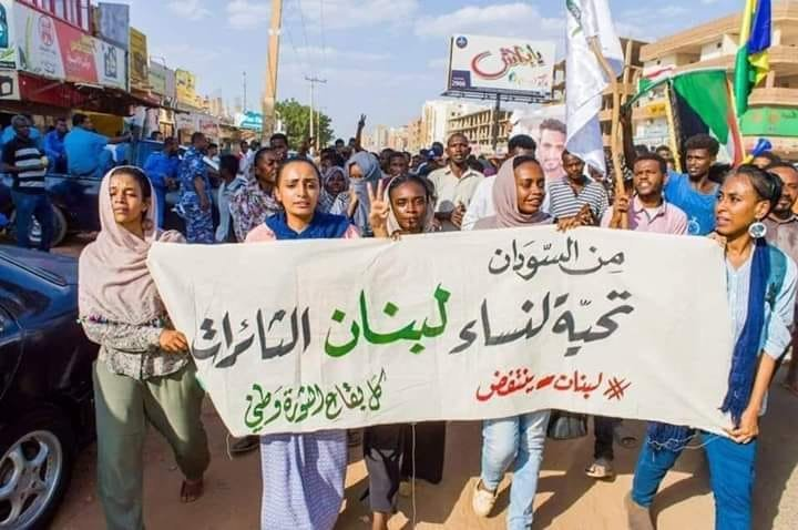 Sudanese women, including Alaa Saleh