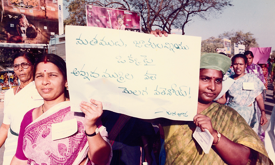 Jana Vigna Vedika (People's Science Movment) rally in the 1990s for communal harmony