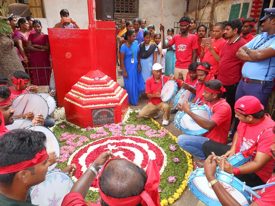 May Day at Nellore PPC