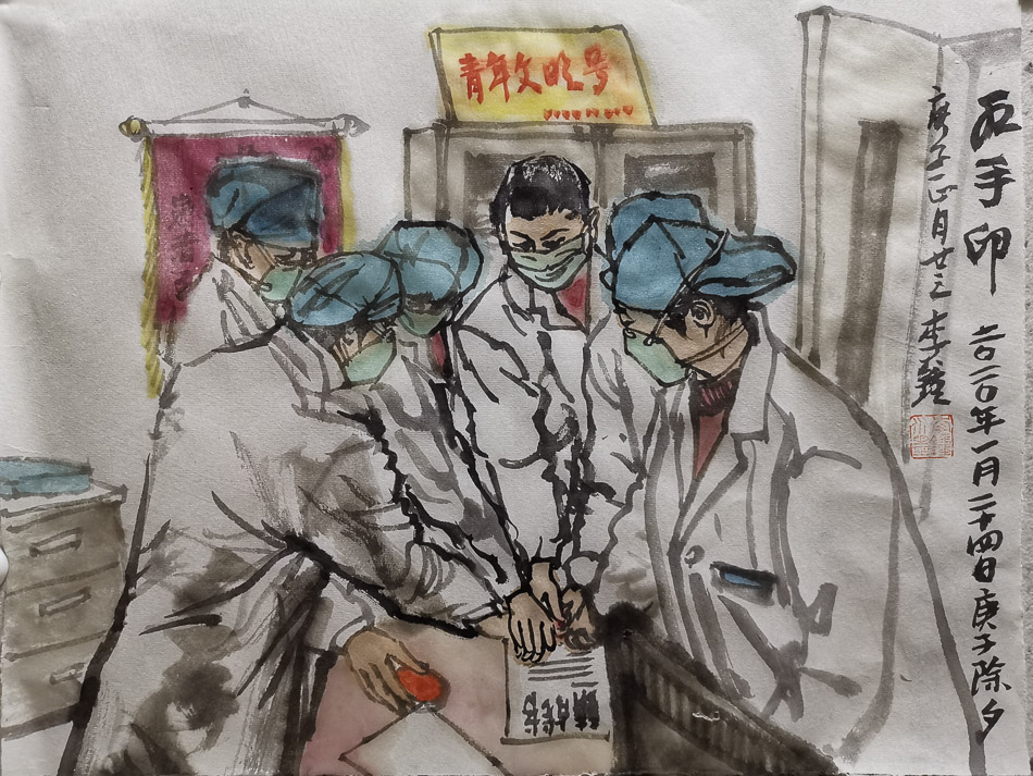 Volunteer medical workers – all hands on deck. Li Zhong