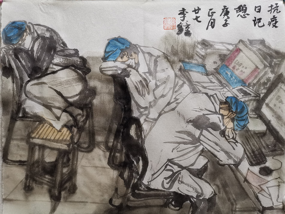 Diary on the fight against the virus: taking a short break. Li Zhong