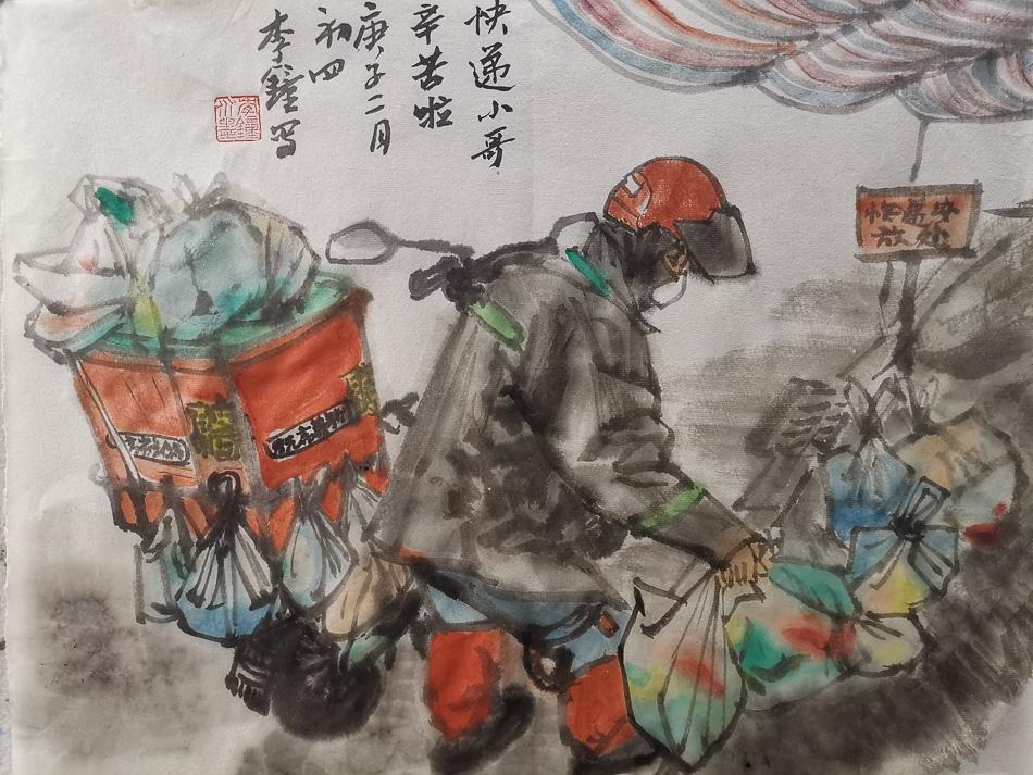 Deliveryman. Li Zhong