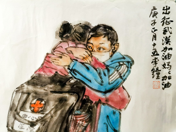 Child cheers for his mother as she heads to the frontlines. Li Zhong