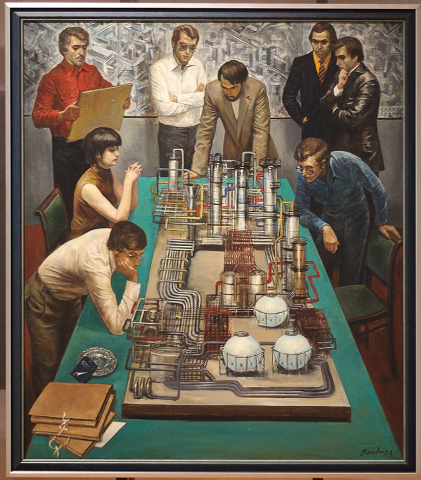 Ivan Vepkhvadze (USSR), Perspective. Young Scientists, 1981.