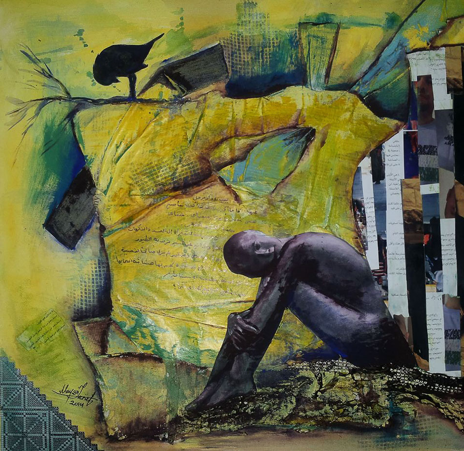 Maysa Yousef (Palestine), Identity of the Soul, 2014.