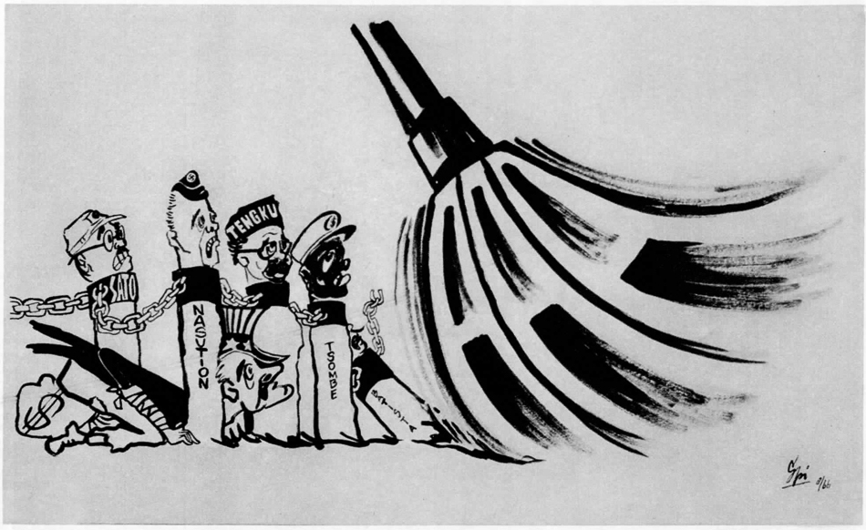 S. Nar, People's Iron Broom, from the Afro-Asian People's Anti-Imperialist Caricature Exhibition, 1966