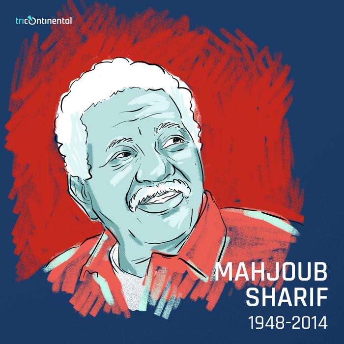 Mahjoub Sharif
