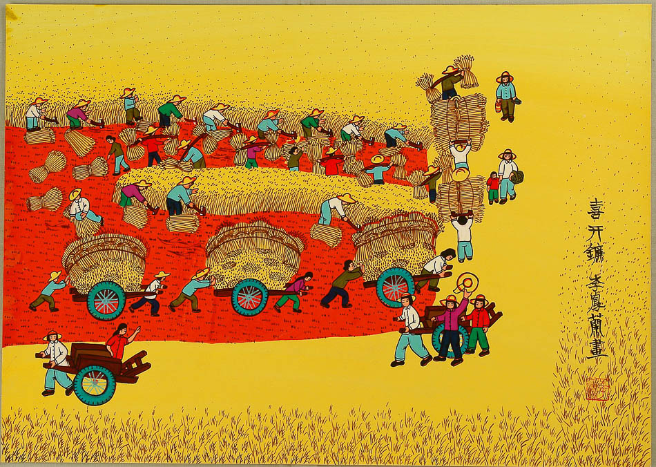 Li Fenglan (China), Pleasant Work, 2008.>